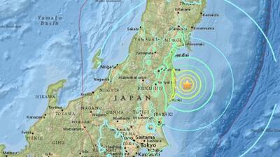 En video: sismo de 7.3 de intensidad estremece Fukushima, Japón