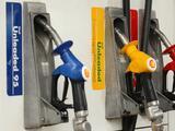 Los precios de la gasolina vuelven a subir en Nueva Jersey y Pensilvania