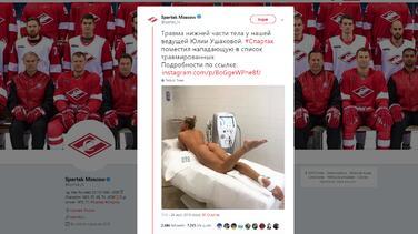 De modo inusual, el Spartak de Moscú dio a conocer lesión de Yulia Ushukova