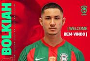 El Marítimo de Portugal ficha al jugador más rico del mundo
