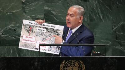 """El primer ministro israelí acusa a Irán de tener """"un depósito secreto"""" para su programa nuclear"""