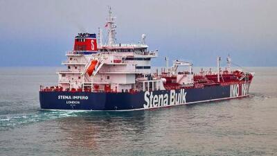 """Irán muestra un video del momento en que capturó al barco británico y dice que fue """"una acción recíproca"""""""