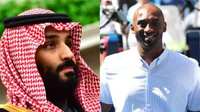 Arabia Saudita buscó a Kobe Bryant para impulsar desarrollo deportivo