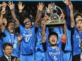 Ulsan Hyundai: de dónde es el rival de Tigres en el Mundial de Clubes 2021