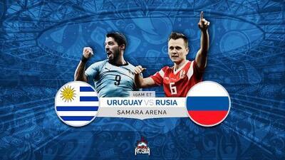 Uruguay y Rusia, por el liderato del Grupo A