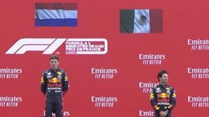 ¡Espectacular! Podio para Checo y triunfo de Verstappen en Francia