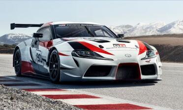 Motor Show Ginebra 2018: Toyota GR Supra Racing Concept nos adelanta detalles del nuevo Supra