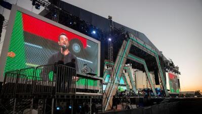 FAQ 'RiseUp As One': todo lo que necesitas saber del concierto en la frontera México-Estados Unidos