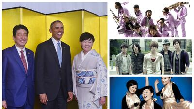 Obama, en tu vuelta de Japón: Keep calm and listen to these pop bands
