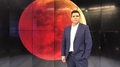 Eclipse total de luna puede ser visto en cualquier lugar de Miami
