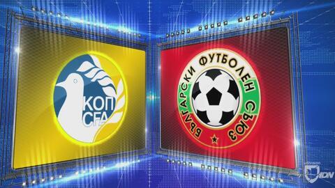Chipre 1-1 Bulgaria - UEFA Nations League – Grupo 3 - Resumen y Goles completo