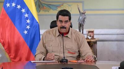 Maduro extiende el uso del billete de 100 bolívares hasta el 2 de enero tras saqueos en Venezuela