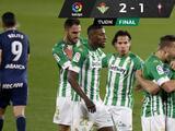 En duelo de mexicanos el Real Betis venció 2-1 al Celta de Vigo en la Liga