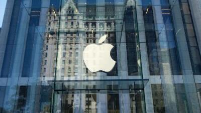 Documentos filtrados exponen la estrategia de Apple en su recorrido por las islas offshore