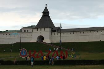 En fotos: Kazan, una sucursal de la samba, el carnaval y de Río de Janeiro