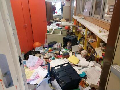 La Policía está tratando de determinar qué día ocurrió el acto vandálico. Las autoridades aseguran que una de las alarmas de la escuela se activó el sábado, pero desconocen si se trató de algo relacionado con este incidente. <br>