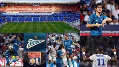 En fotos: empate inaugural entre Lyon y el Zenit