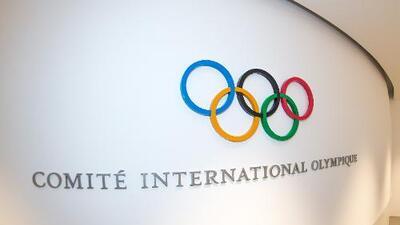 Los Juegos Olímpicos podrán realizarse en varias ciudades o países