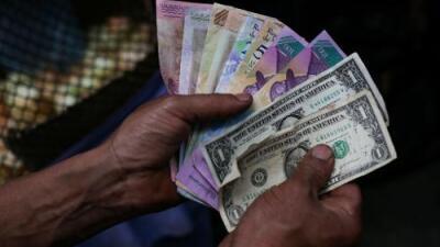 ¿Cómo funcionará el nuevo mercado cambiario impuesto por Maduro en Venezuela?