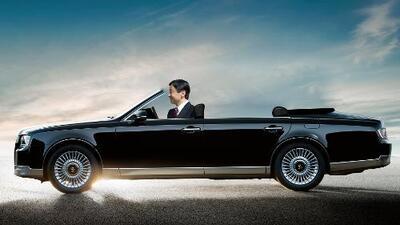 El emperador de Japón quiere un carro nuevo