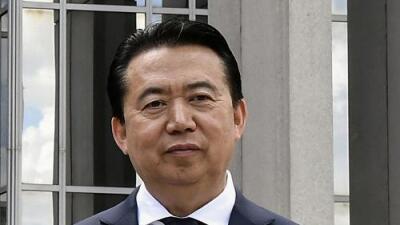 El presidente de Interpol es detenido en China y renuncia a su cargo
