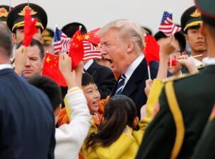 Donald Trump en China: la diplomacia de los negocios (fotos)