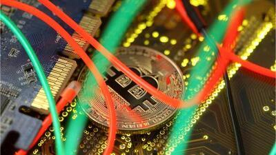 ¿Es seguro invertir en bitcoins y otras monedas virtuales?