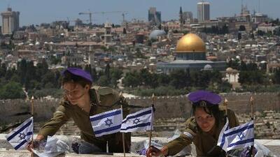 """Trump estudia """"seriamente"""" trasladar a Jerusalén la embajada de EEUU en Israel"""