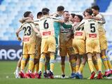 El Espanyol de Barcelona regresa a La Liga, primera división de España