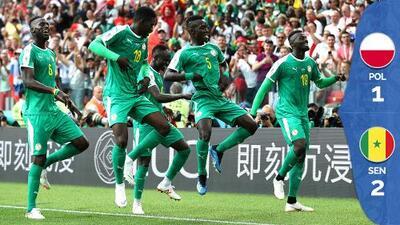 Senegal se suma a las sorpresas del Mundial y vence 2-1 a Polonia