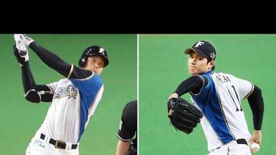 """Los Chicago Cubs podrían obtener al """"Babe Ruth de Japón"""""""