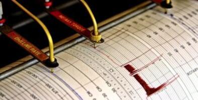 Reportan múltiples sismos en la región Sur de Puerto Rico