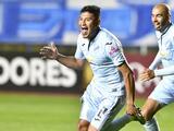 Histórico gol de Roberto Domínguez para El Salvador en la Copa Libertadores