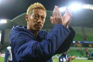 Honda se va del Vitesse a menos de dos meses de haber llegado