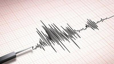 Small earthquake reported in South Texas