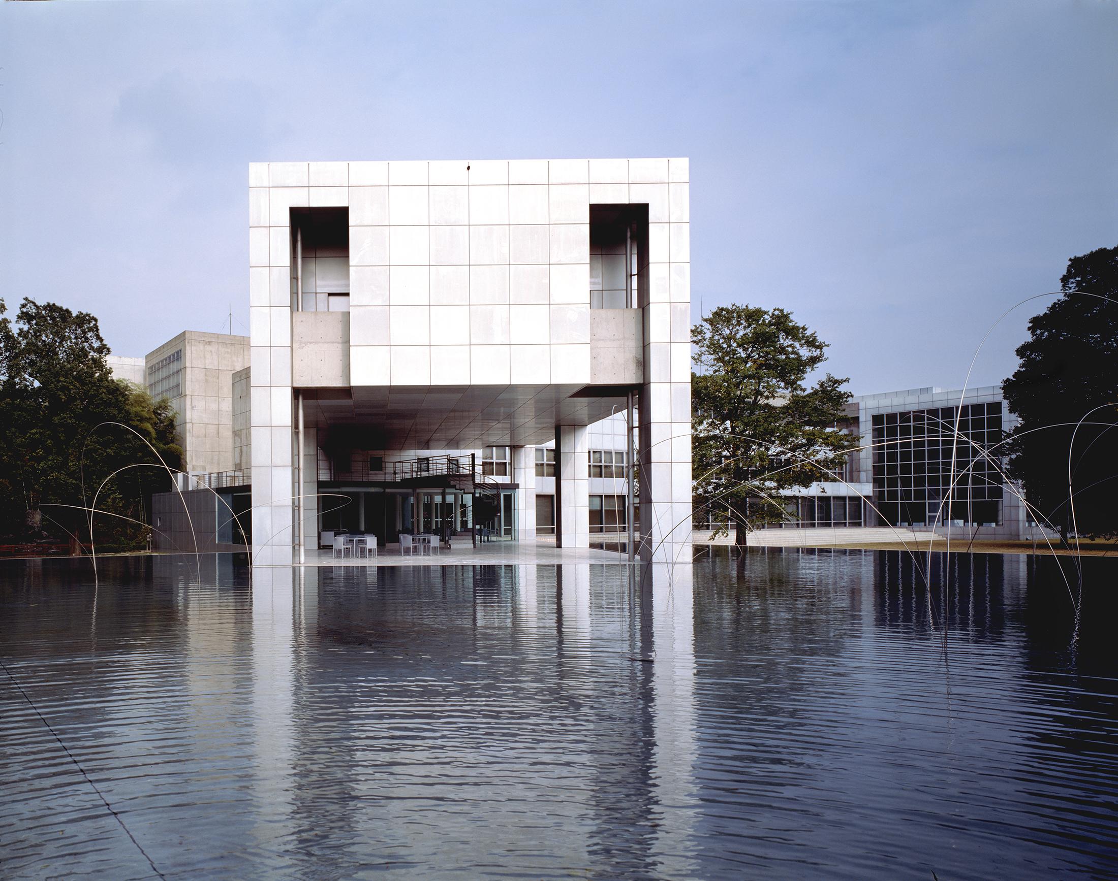 El Museo de Arte Contemporáneo de Gunma, en Takasaki, Japón.